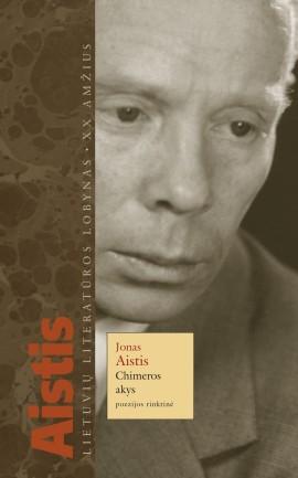 aistis-chimeros-akys-lll_1536163151-ed353ec3021a9772f62468c20c9c031a.jpg