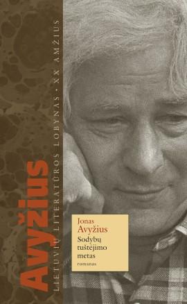 avyzius-sodybu-tustejimo-metas-lll_1536163774-87c009ed102b41b4a2ab43f545a9ca71.jpg