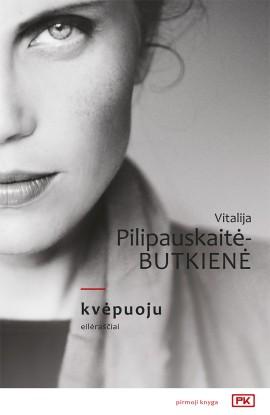 butkiene_pk_vr_1536244225-716d3e36f03785937de0d15d141b6d01.jpg