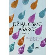 diawara_dziaugsmoasaros_1560863820-7df764212facdf41c442d6c0dcc33e08.jpg