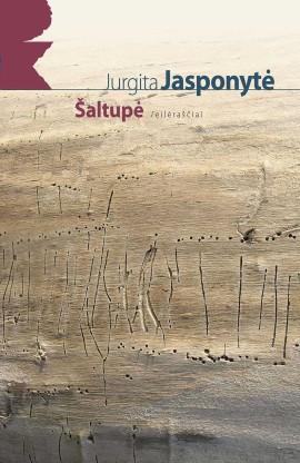 jasponyte_saltupe_vir_1536222657-834c4dc533d81e33a751147c9dc6f3dd.jpg