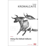 kormalcaite-musu-cia-niekad-nebuvo_1593522086-9228e58501af0652795f47d794d071b3.jpg