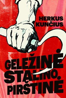 kuncius_gelezine-stalino-prstine03_1566826114-e6bc36f4c2df7733e9647261db40c6dd.jpg