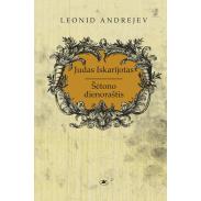 l-andrejev-judas-iskarijotas-setono-dienorastis_1536248594-af5ef5f48c6ee4cdda14413ec4b7e14c.jpg