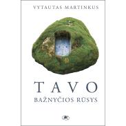 martinkus-tavo-baznycios-rusys_1536340856-d4748107abdaa28397ac89916c9601f4.jpg