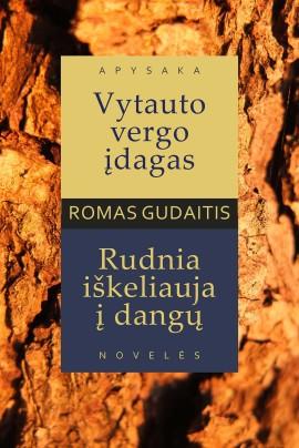 r_gudaitis__vytauto-idagas_virs_1536253537-445370740963467b0400f8b35ce54f2e.jpg