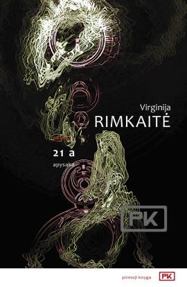 rimkaite-21-a_1536334986-0dccebb3cd67083f5f297fdcb98c0cb1.jpg