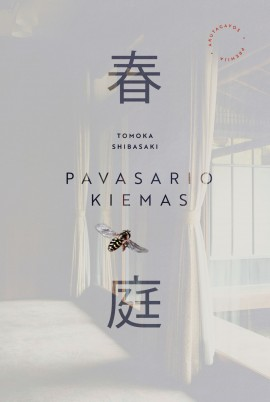 shibasaki-pavasario-kiemas_1617282282-68880e75193f6338f5982498e10e5637.jpg