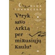trauksavoarkla_v_1584613743-930d14d07fbf394b3810504e1018326e.jpg