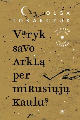 trauksavoarkla_v_1584613743-a7df564632febcc24e5774134801387e.jpg