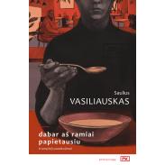 vasiliauskas_pk_-vr_1598530779-f0272264d22f19315b2a8f9ebacd69ba.jpg