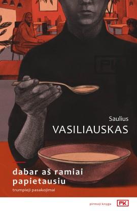 vasiliauskas_pk_-vr_1598530779-f4c2406161dbf3753a4f58b7068009f0.jpg